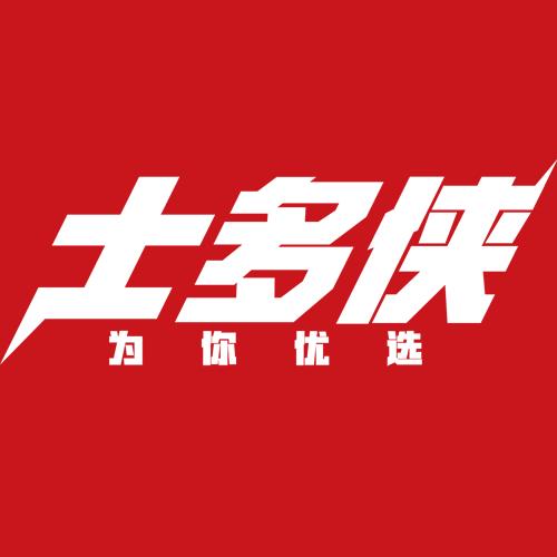 东莞市士多侠便利店管理有限公司