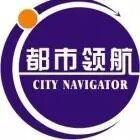 東莞市都市領航教育投資有限公司