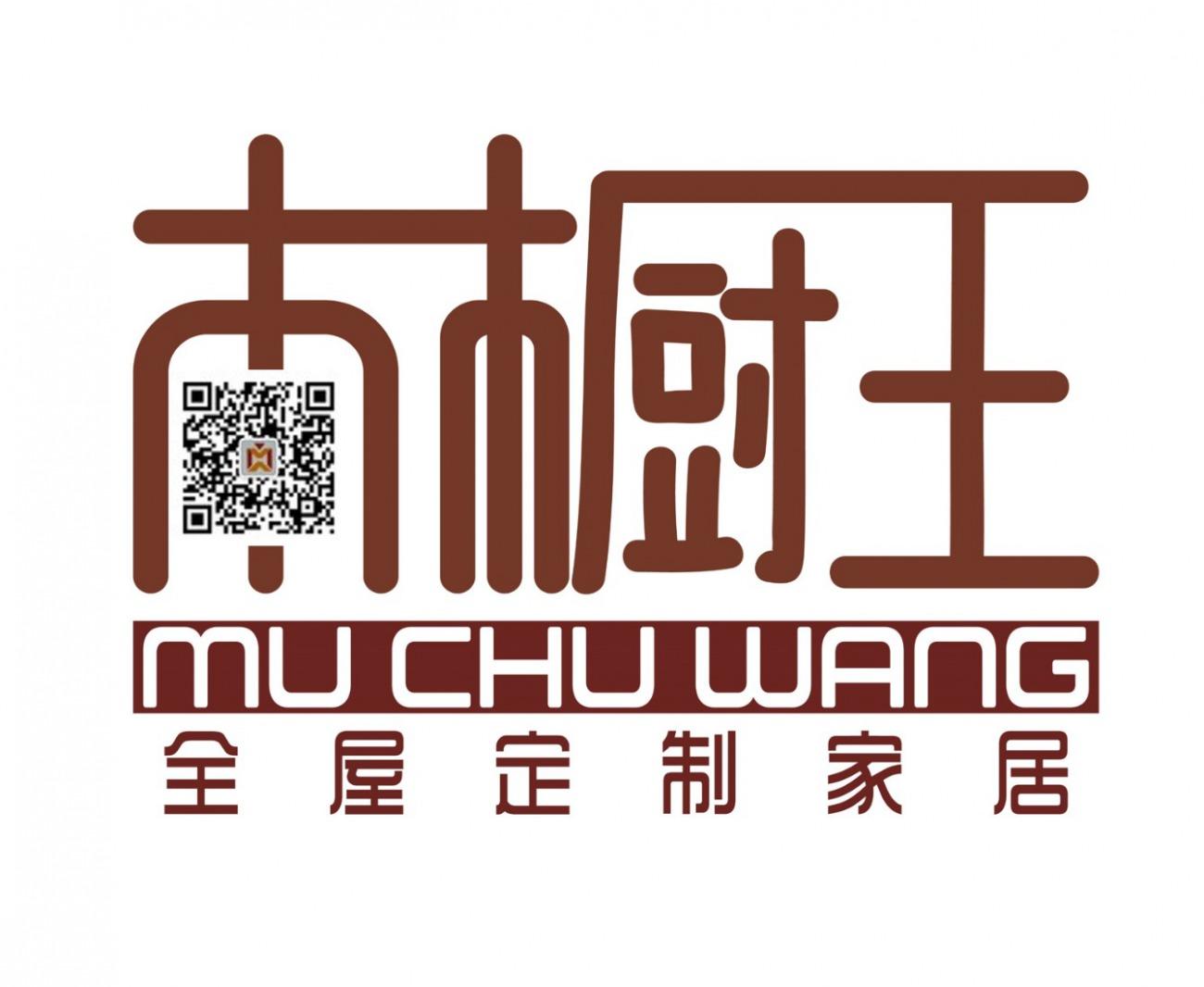 上海兴遇家具有限公司
