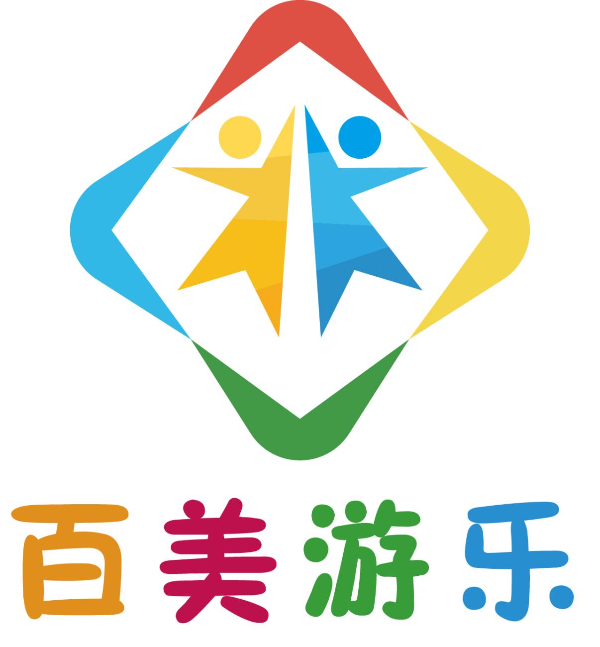 郑州百美游乐设备销售部