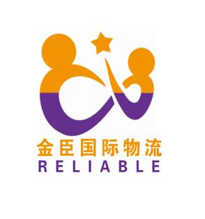 深圳市金臣國際物流有限公司