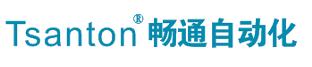 東莞市暢通自動化科技有限公司
