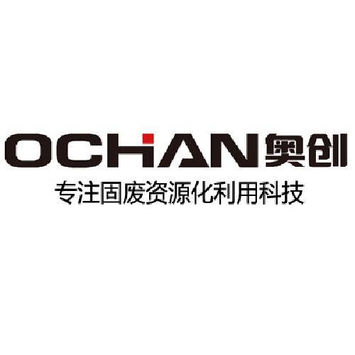廣東奧創新能源科技有限公司