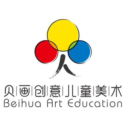 石家庄贝画文化传播有限公司