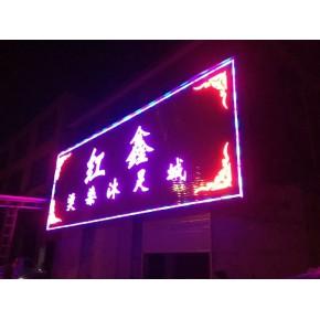 广州海报喷绘制作和广州公路广告牌安装