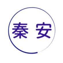 保定秦安五金制品销售有限公司
