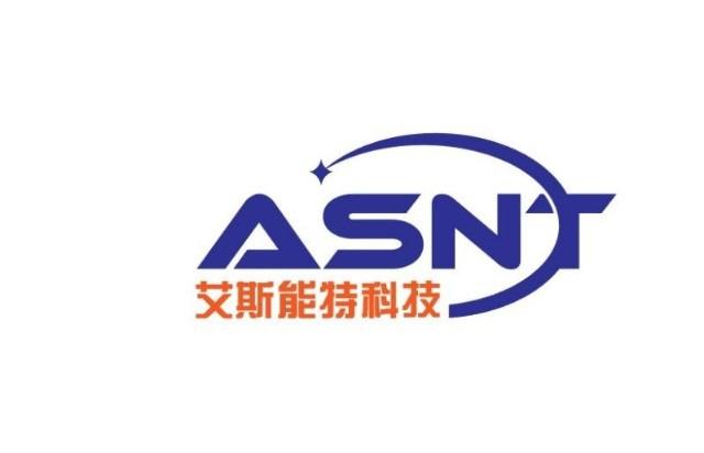 深圳市艾斯能特科技有限公司