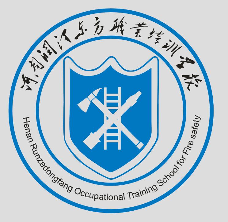 河南潤澤東方職業培訓學校
