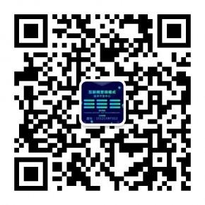 福州微信跑分系統模式開發