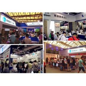 青岛世纪溢彩国际贸易有限公司