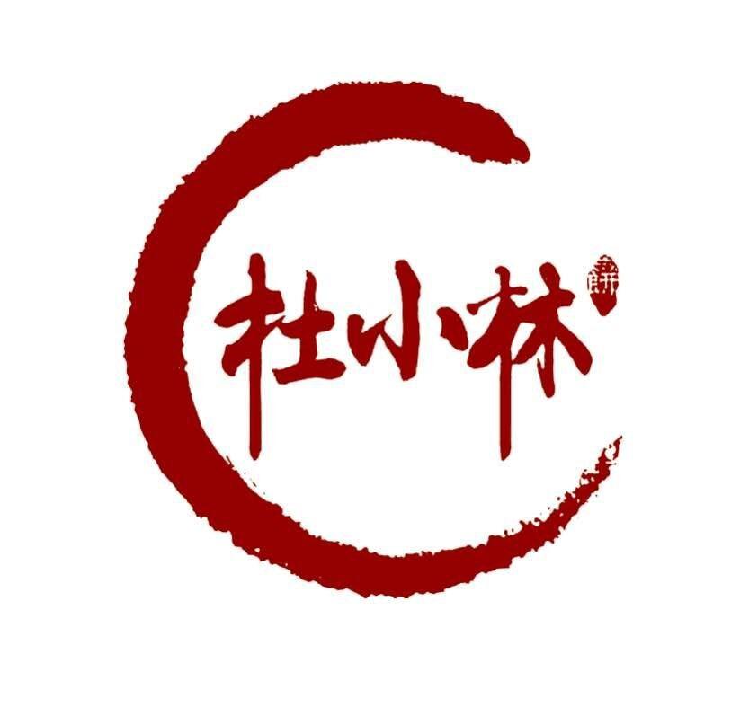 淮安杜德林餐飲管理有限公司