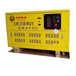 20kw超静音式汽油发电机厂家