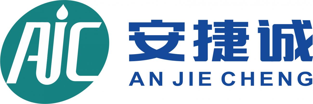 惠州市安捷誠表面處理材料有限公司