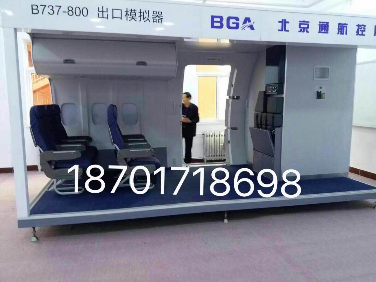 上海立定展示模型有限公司