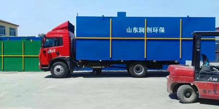 汉中宾馆洗涤洗衣污水处理设备供应