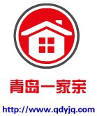 青岛一家亲房屋修缮工程有限公司