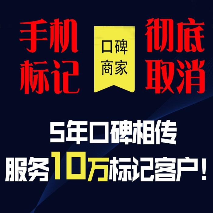 重慶地推廣告傳媒有限公司