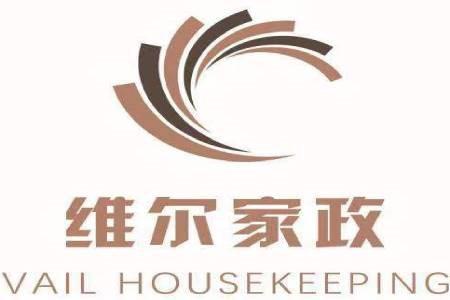 上海維爾家政服務有限公司