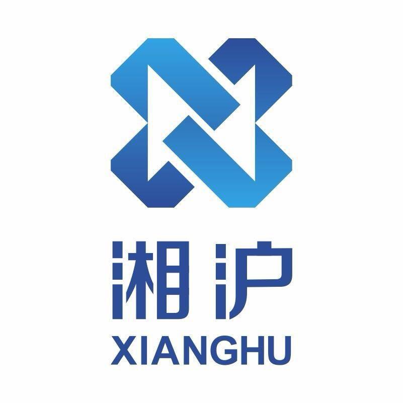 上海湘滬企業發展有限公司