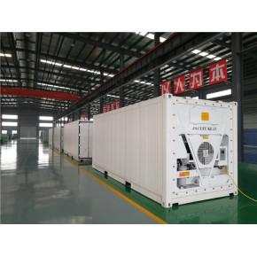 賜福移動智慧冷箱爲醫院提供冷鏈冷藏運輸支持