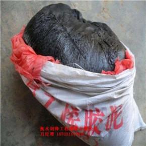 热施工嵌缝胶泥,PVC胶泥两种包装说明