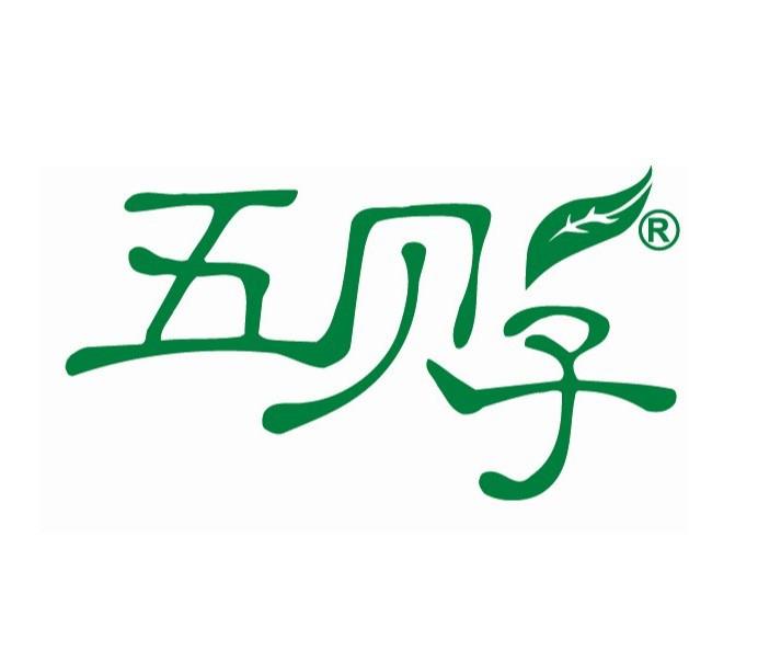 上海五貝子化妝品有限公司