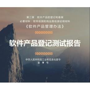 广州毅瑞信息技术有限公司