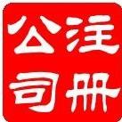 知奇企業管理咨詢(上海)有限公司logo