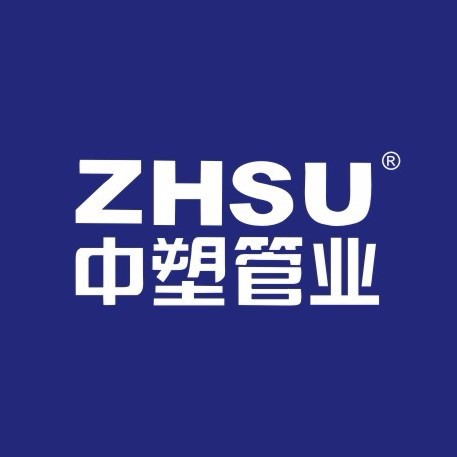上海中塑管業有限公司