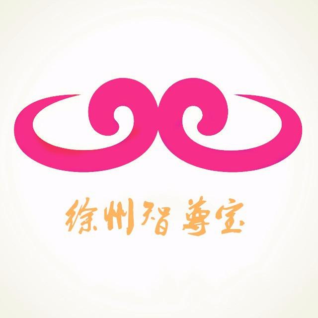 徐州智尊寶信息科技有限公司