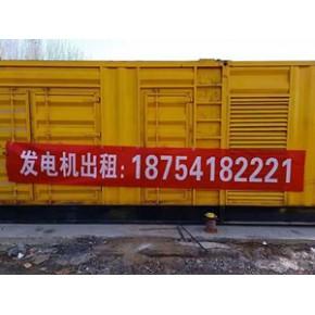济南200千瓦发电机出租