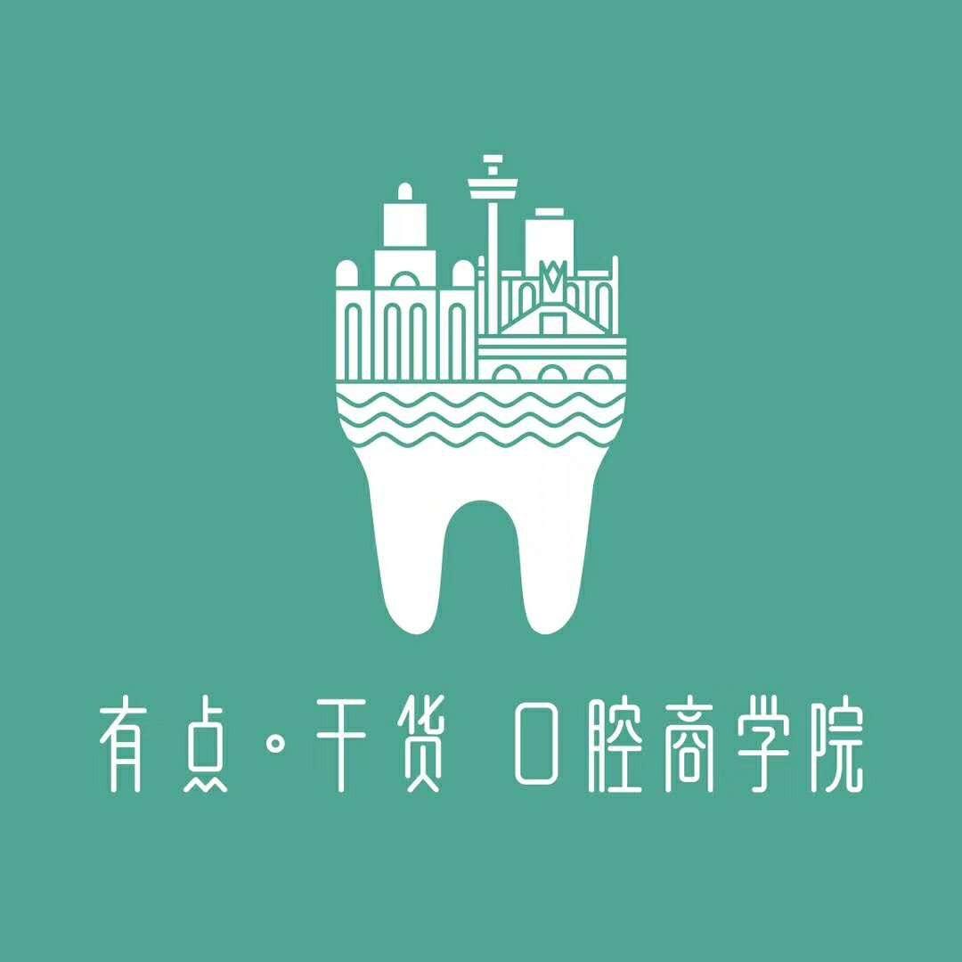 杭州有點干貨健康管理咨詢有限公司