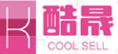 上海酷晟商务咨询有限公司