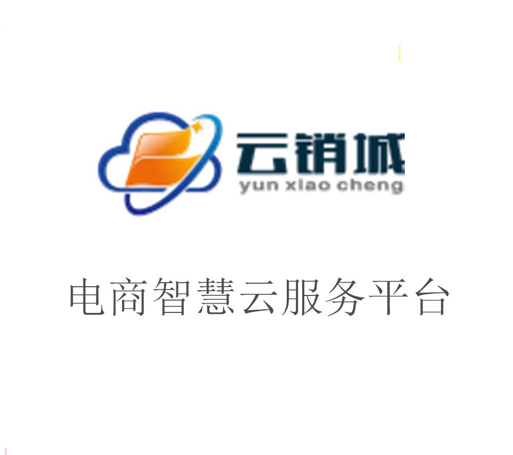 河南智云聯創科技有限公司