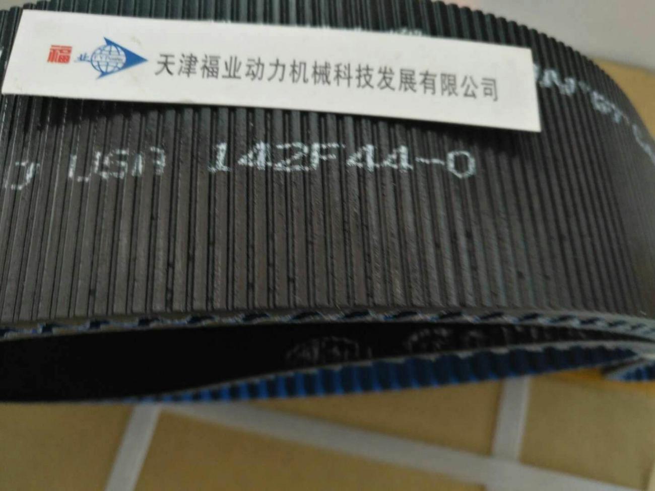 【齿形皮带价格】齿形皮带图片_传动带类型:六角带 - 中国供应商