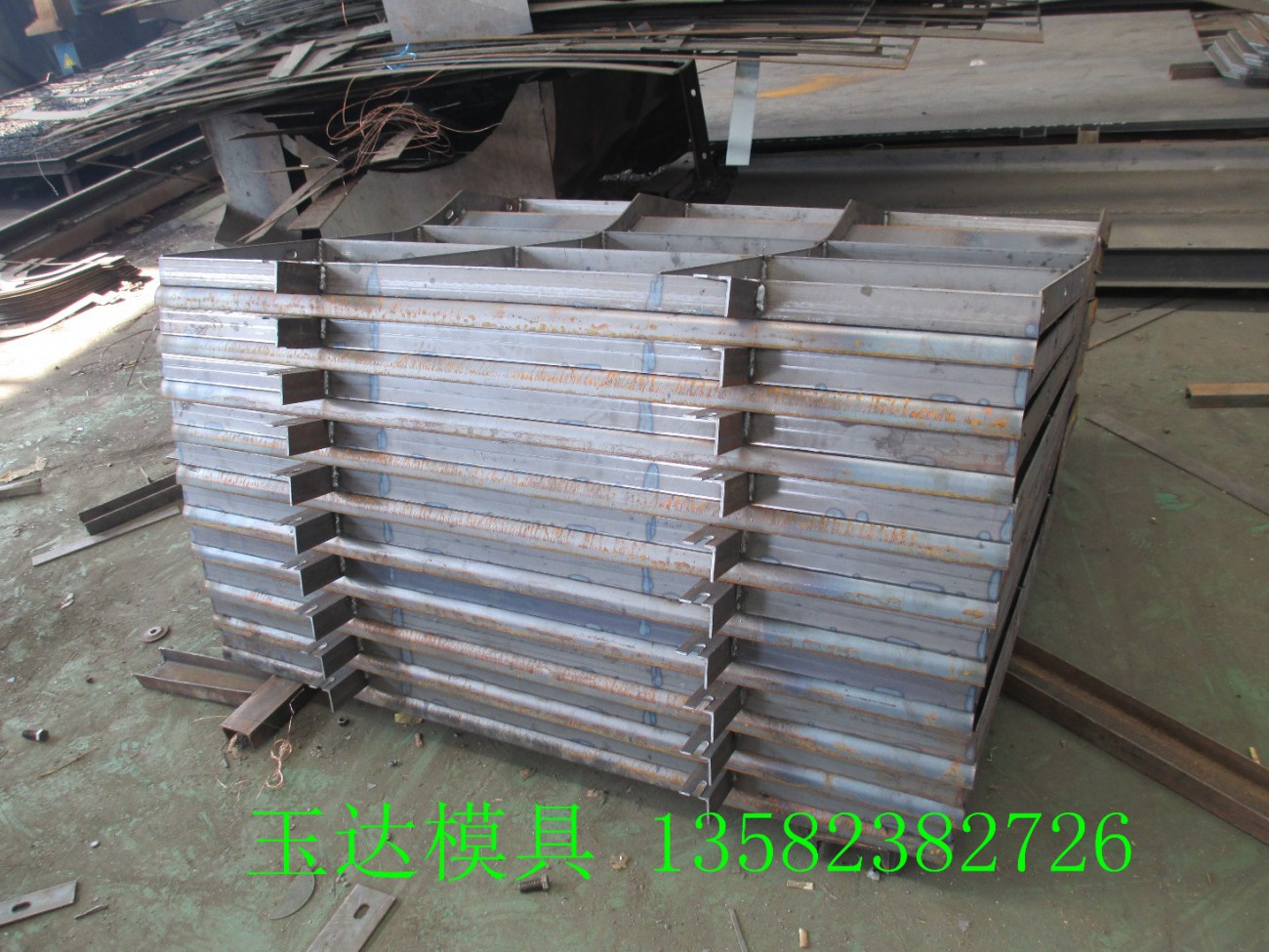 混凝土U型槽模具、U型槽钢模具介绍