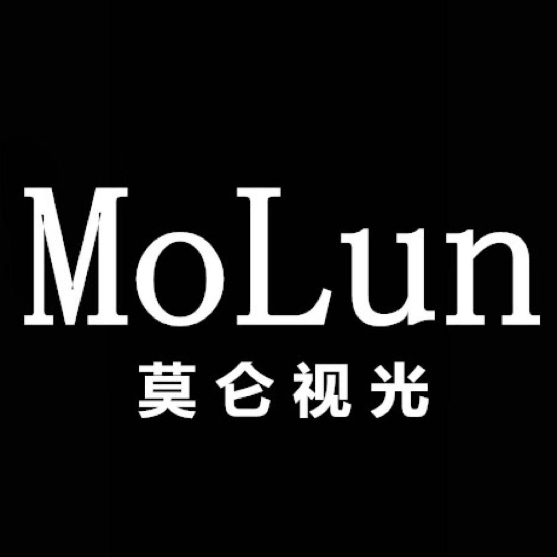 深圳市莫侖視光聽力技術有限公司