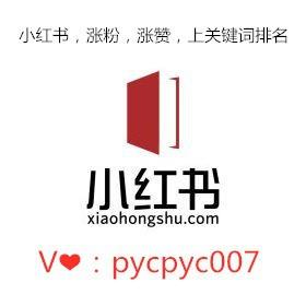 新丰县传媒推广
