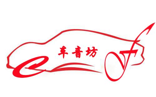 天津车音坊科技有限公司