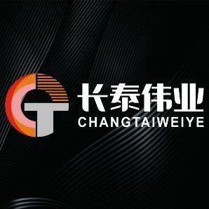 深圳市长泰伟业电子有限公司
