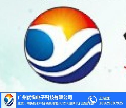 廣州優悅電子科技有限公司