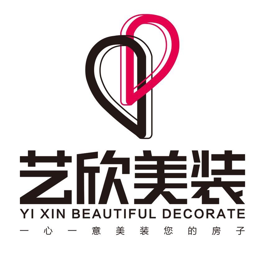 长沙艺欣美房地产咨询服务有限公司