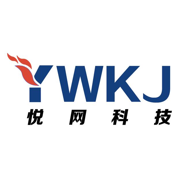 深圳市悅網網絡科技有限公司