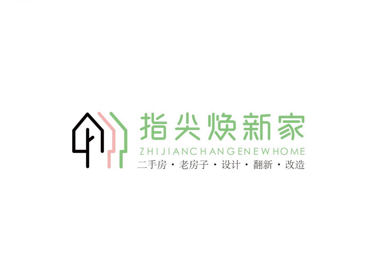 重庆指尖焕新家装饰设计工程有限公司