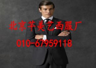北京芊美藝國際服裝有限公司