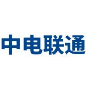 深圳中电联通测控技术有限公司