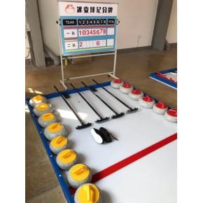 旱地冰壺進校園 旱地冰壺采用超防撞工程塑料生產定制