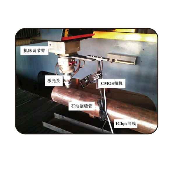 工业智能视觉检测系统 善测