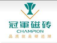 信益陶瓷(中國)有限公司無錫分公司