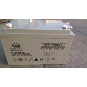 天津雙登蓄電池供貨商